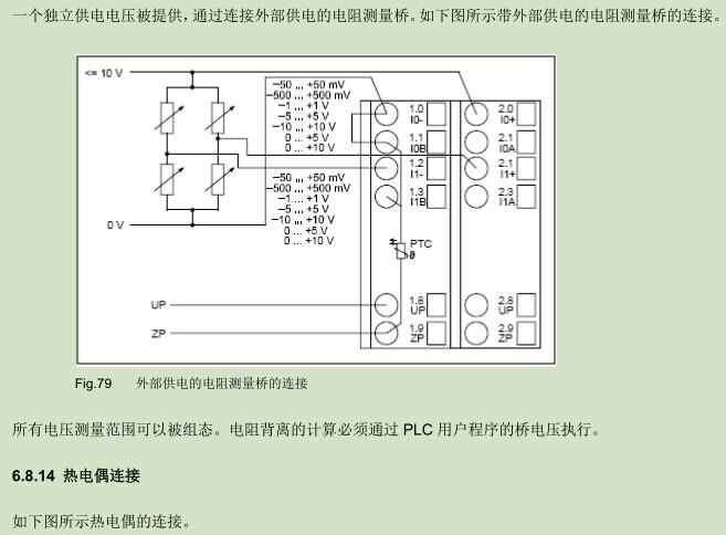 用ad590温度传感器设计温度计电路图